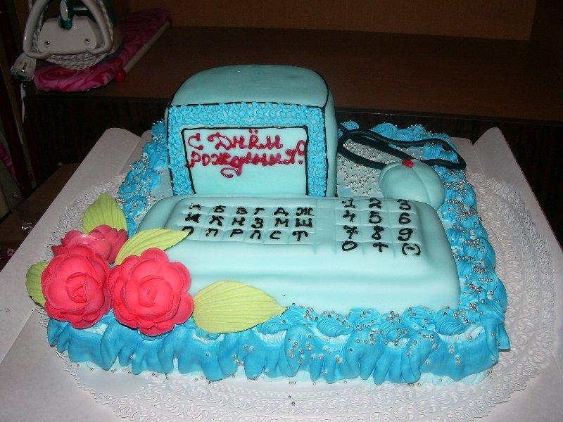 Поздравление с днем рождения для it специалистов 687